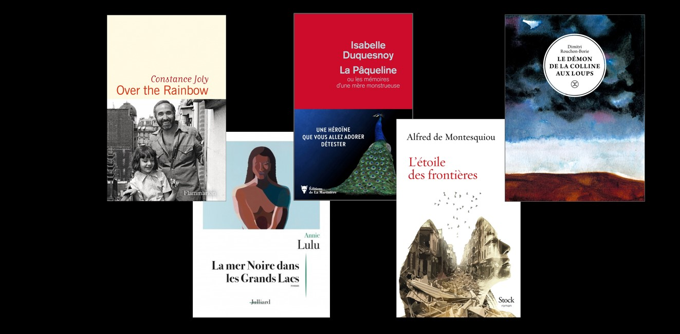 Les cinq romans finalistes du Prix Orange du Livre 2021