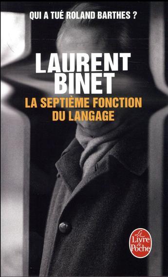 """Une saison d'écrivains, épisode 1 Laurent Binet """"L'été de ma dernière rentrée littéraire"""""""