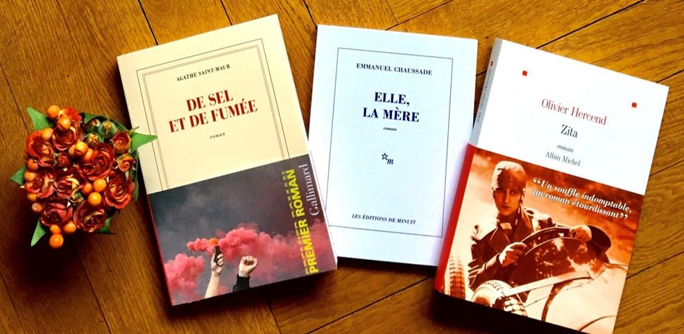 """Nouvelle rubrique : """"Premières fois"""""""