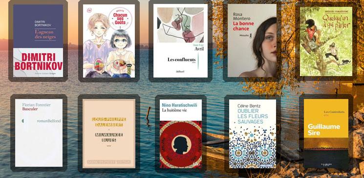 Les 10 livres coups de cœur des lecteurs - août 2021