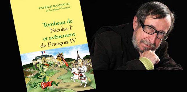 Autour d'un verre avec Patrick Rambaud à propos de son ultime chronique de Nicolas Ier