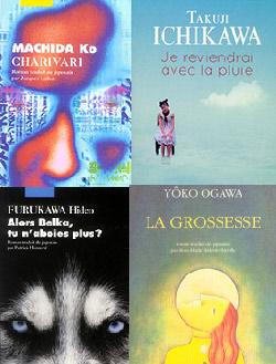 Littérature japonaise : engouement & séduction