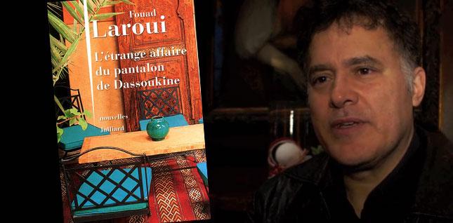 Autour d'un verre avec Fouad Laroui