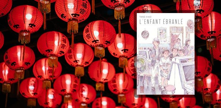 """""""L'enfant ébranlé"""" : une plongée intimiste dans l'univers d'un jeune écolier chinois"""