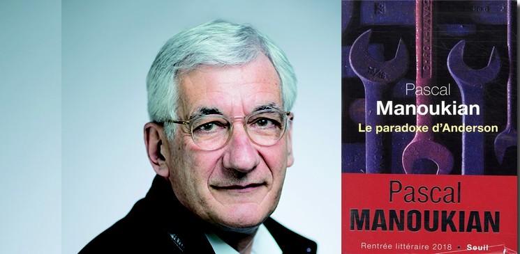 """Une lectrice nous conseille """"Le paradoxe d'Anderson"""" de Pascal Manoukian, rentrée littéraire 2018"""