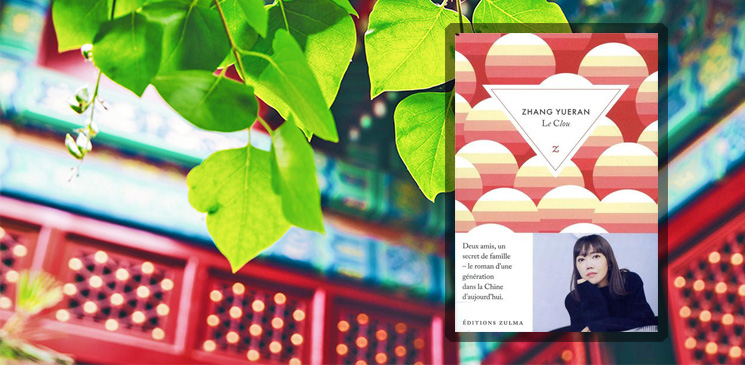 « Le Clou » de Zhang Yueran, deuxième du Palmarès des Explorateurs - catégorie roman étranger