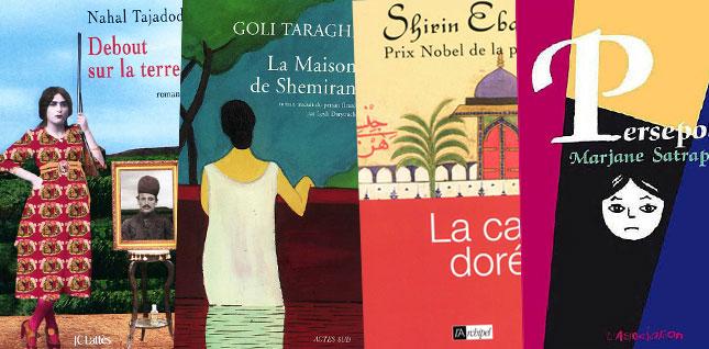 Regard persan : trésors littéraires venus d'Iran