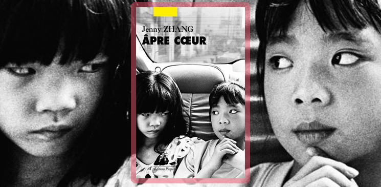 """Âpre Cœur"", cet ""Attrape-cœurs"" venu du Levant qui donne un coup de frais à l'adolescence américaine"