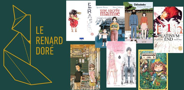 7 mangas à découvrir pour s'initier à cet univers
