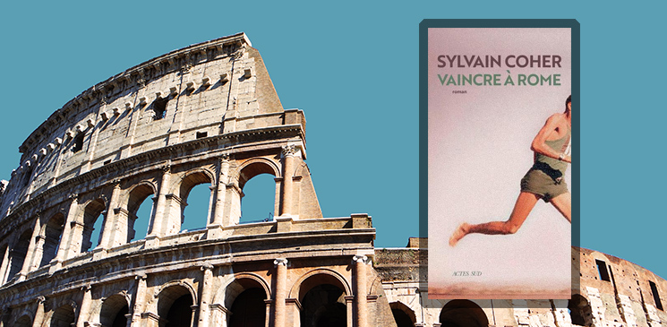 """""""Vaincre à Rome"""" de Sylvain Coher - Rentrée littéraire"""