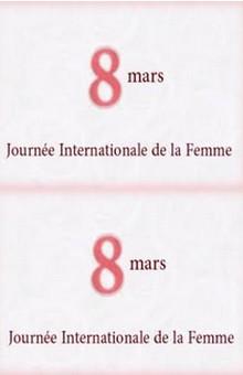 Journée internationale des femmes : romancières à l'honneur !
