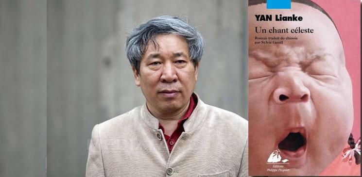 Un petit joyau littéraire made in China