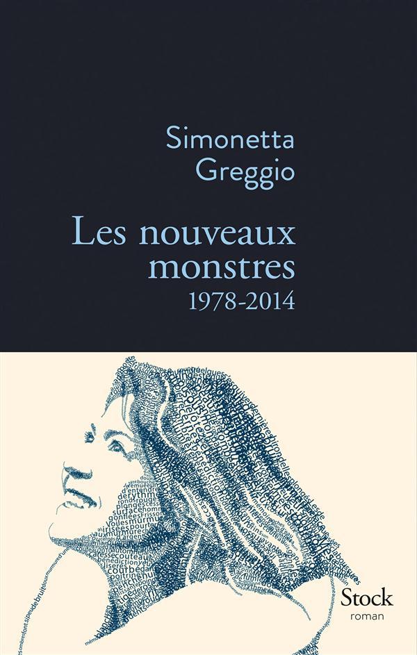 Autour d'un sujet avec Simonetta Greggio