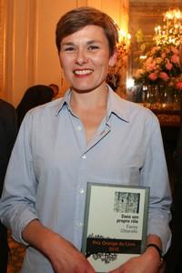 Retour sur la soirée de remise du Prix Orange du Livre 2015
