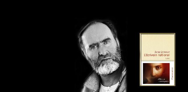 Autour d'un verre avec Serge Joncour à propos de son roman L'écrivain national