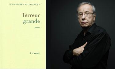 Terreur grande de Jean-Pierre Milovanoff