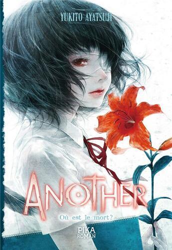 Couverture du livre « Another - où est le mort ? » de Yukito Ayatsuji aux éditions Pika Roman