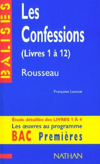 Couverture du livre « Confessions » de Rousseau/Lavocat aux éditions Nathan