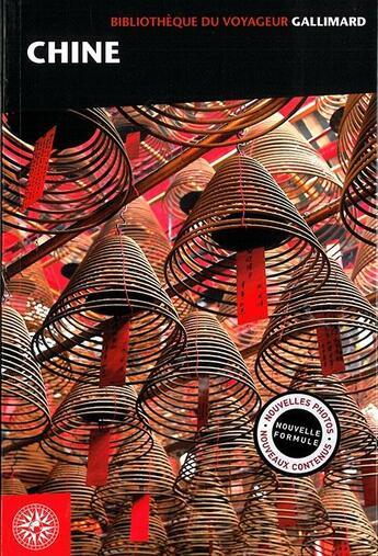 Couverture du livre « Chine (édition 2014) » de Collectif Gallimard aux éditions Gallimard-loisirs