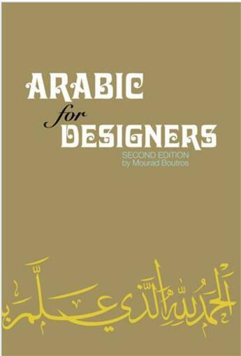 Couverture du livre « Arabic For Designers (2nd Edition) /Anglais » de Boutros Mourad aux éditions Mark Batty