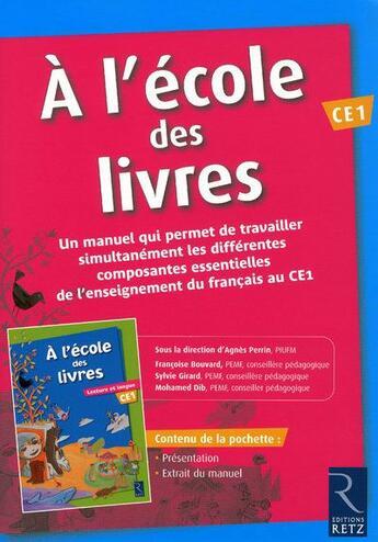 Couverture du livre « à l'école des livres ; CE1 » de Collectif aux éditions Retz