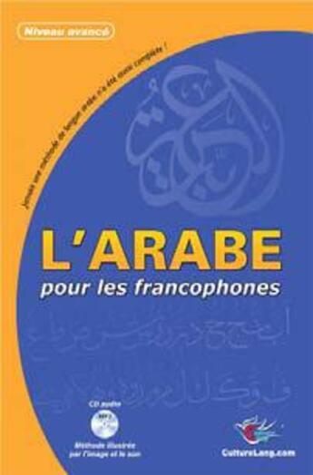 Couverture du livre « Arabe Pour Les Francophones (L') - Niveau Avance (Avec Cd Mp3) » de Collectif aux éditions Orientica