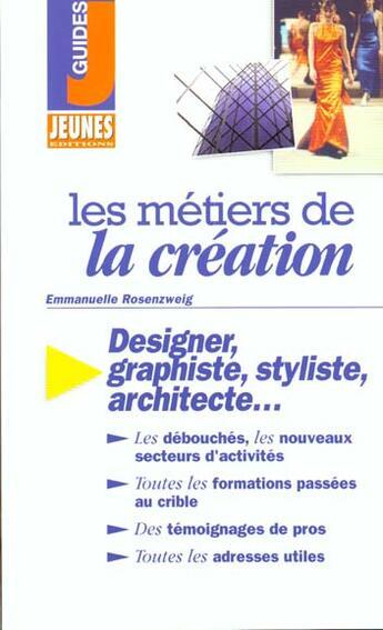 Couverture du livre « (pilon)metiers de la creation (les) » de Rosenzweig Emmanuell aux éditions Studyrama