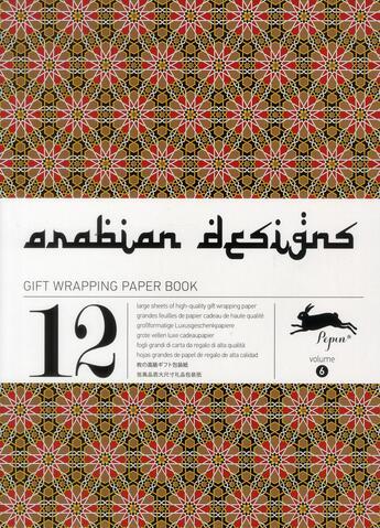 Couverture du livre « PAPIERS CADEAUX T.6 ; arabian » de Pepin Van Roojen aux éditions Pepin