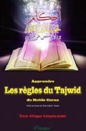Couverture du livre « Apprendre les règles du Tajwîd du Noble Coran » de Farida Hammouda aux éditions Orientica