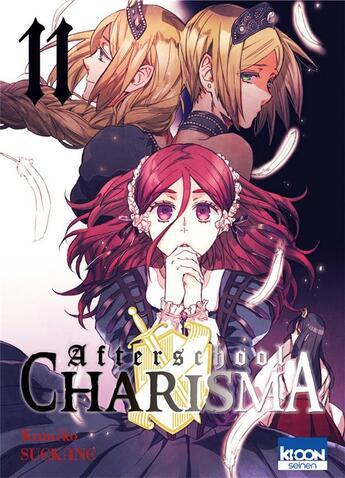 Couverture du livre « Afterschool charisma t.11 » de Kumiko Suekane aux éditions Ki-oon