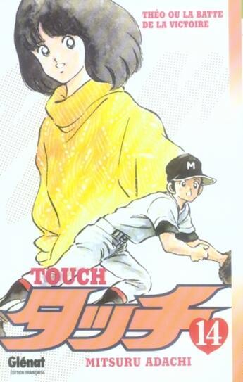 Couverture du livre « Touch t.14 » de Adachi aux éditions Glenat