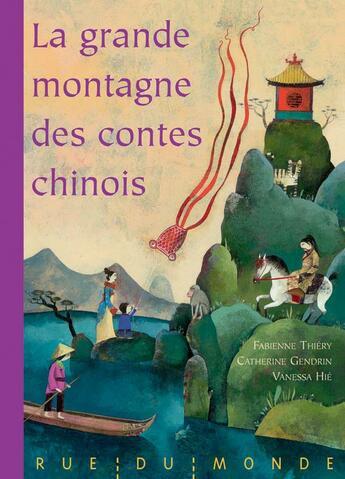 Couverture du livre « La grande montagne des contes chinois » de Catherine Gendrin aux éditions Rue Du Monde