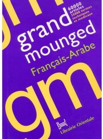 Couverture du livre « Grand mounged ; français-arabe » de Collectif aux éditions Librairie Orientale