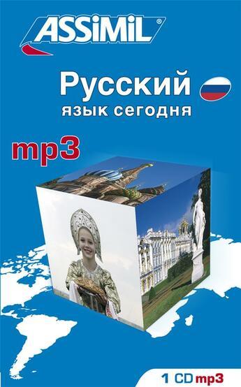 Couverture du livre « Anglais Des Sciences /Coffret Multimedia » de Collectif aux éditions Assimil
