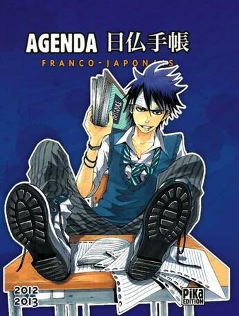 Couverture du livre « Agenda scolaire drôles de racailles 2012/2013 » de Collectif aux éditions Pika