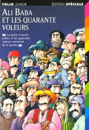 Couverture du livre « Ali Baba et les quarante voleurs » de Anonyme aux éditions Gallimard-jeunesse
