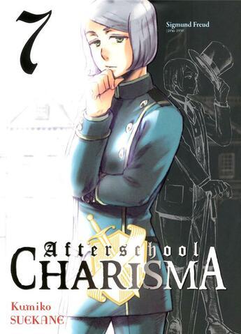 Couverture du livre « Afterschool charisma t.7 » de Kumiko Suekane aux éditions Ki-oon