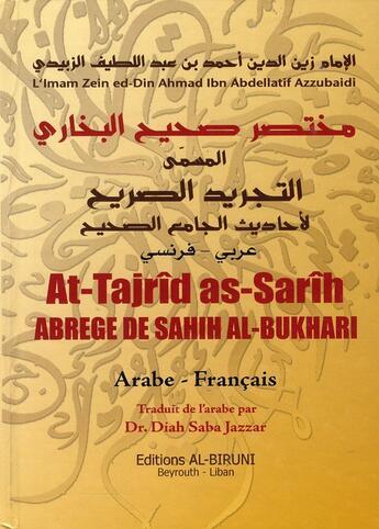 Couverture du livre « Abrégé de Sahih Al-Bukhari » de Collectif aux éditions Al-biruni