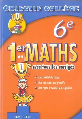Couverture du livre « 1er en maths » de Daniel Berlion et F Clauster aux éditions Hachette Education