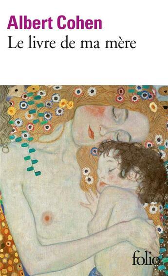 Couverture du livre « Le livre de ma mère » de Albert Cohen aux éditions Gallimard