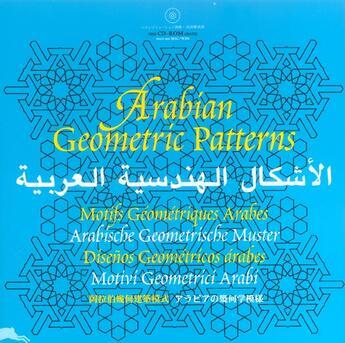 Couverture du livre « Arabian geometric patterns » de  aux éditions Pepin Press