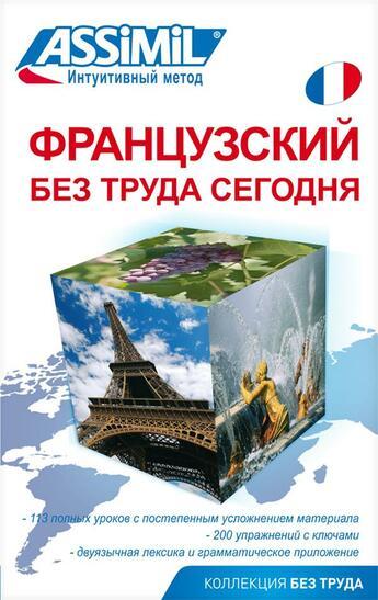 Couverture du livre « Le français pour les Russes » de Anthony Bulger et Jean-Loup Cherel et Olga Kalenitchenko aux éditions Assimil