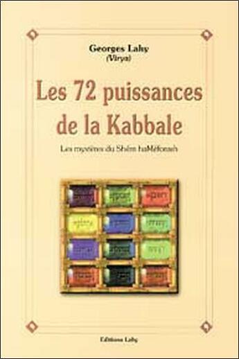 Couverture du livre « 72 Puissances De La Kabbale » de Georges Lahy aux éditions Lahy