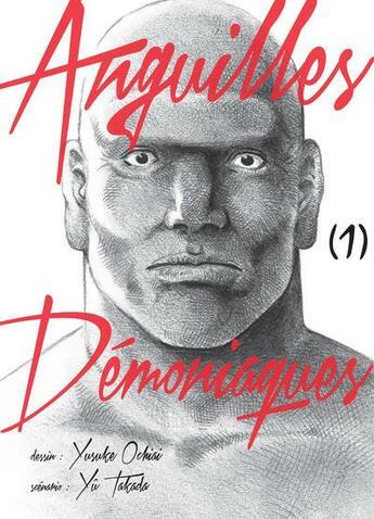 Couverture du livre « Anguilles démoniaques t.1 » de Yusuke Ochiai aux éditions Komikku