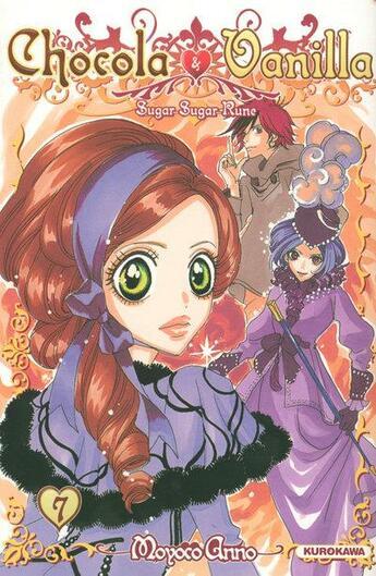 Couverture du livre « Chocola et Vanilla T.7 » de Moyoco Anno aux éditions Kurokawa
