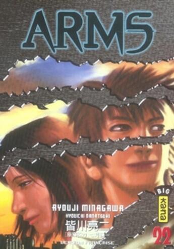 Couverture du livre « Arms t.22 » de Ryouji Minagawa aux éditions Kana