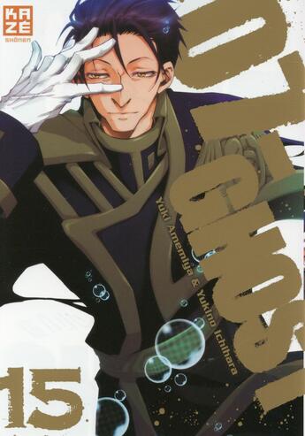 Couverture du livre « 07-ghost t.15 » de Yukino Ichihara et Yuki Amemiya aux éditions Kaze