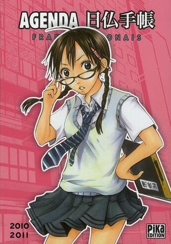 Couverture du livre « Agenda franco-japonais 2010/2011 » de Collectif aux éditions Pika