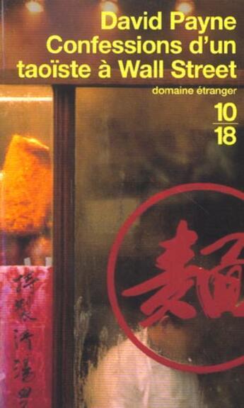 Couverture du livre « Confessions d'un taoiste à Wall street » de David Payne aux éditions 10/18