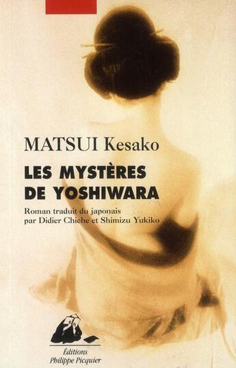 Couverture du livre « Les mystères de Yoshiwara » de Kesako Matsui et Urbe Condita aux éditions Picquier